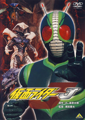Kamen Rider on Kamen Rider J    Anime Subs